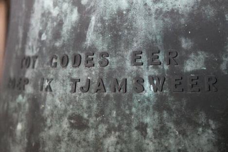 Klok opschrift Tot Godes eer roep ik Tjamsweer